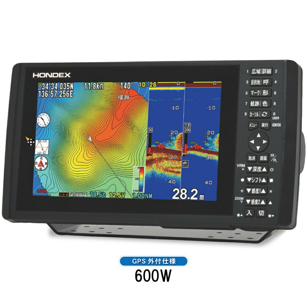 ホンデックス (HONDEX) プロッター魚探 HDX-9S 9型ワイド液晶 【GPS外付仕様・出力600W】