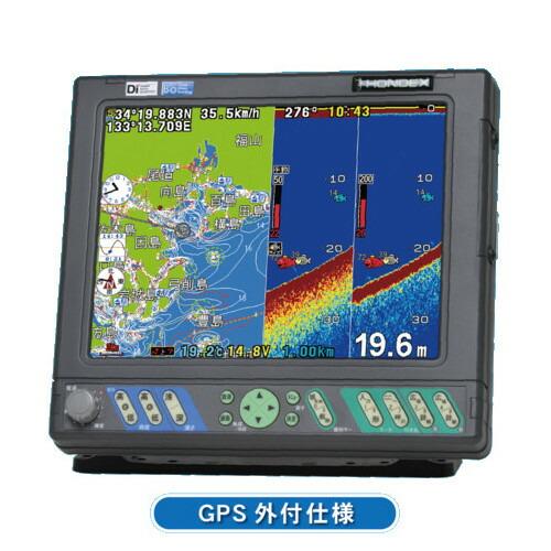 【先払い・代引などで1500円値引あり(選択肢参照)】 ホンデックス (HONDEX) プロッター魚探 HDX-9S 9型ワイド液晶 【GPS外付仕様・出力1kW】