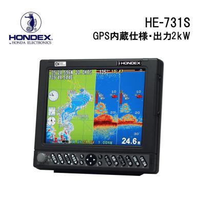 【在庫・納期はお問い合わせください】ホンデックス (HONDEX) プロッター魚探 HE-731S 10.4型液晶 【GPS内蔵仕様・出力2kW】
