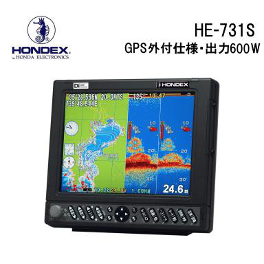 ホンデックス (HONDEX) プロッター魚探 HE-731S 10.4型液晶 【GPS外付仕様・出力600W】