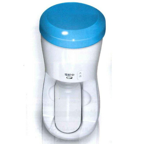 アクアシュシュ 電解次亜水 除菌マスター 除菌水生成器 カラー:ブルー