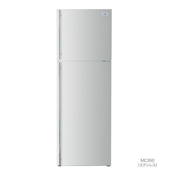 mabe(マーベ) カラー冷蔵庫 MC350SS ステンレス