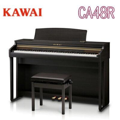 【販売終了】【搬入設置付】【専用椅子・ヘッドホン付】【先着で素敵なプレゼント付♪】KAWAI 河合楽器製作所 カワイ / デジタルピアノ 電子ピアノ エレキピアノ Concert Artistシリーズ / CA48R【送料無料】