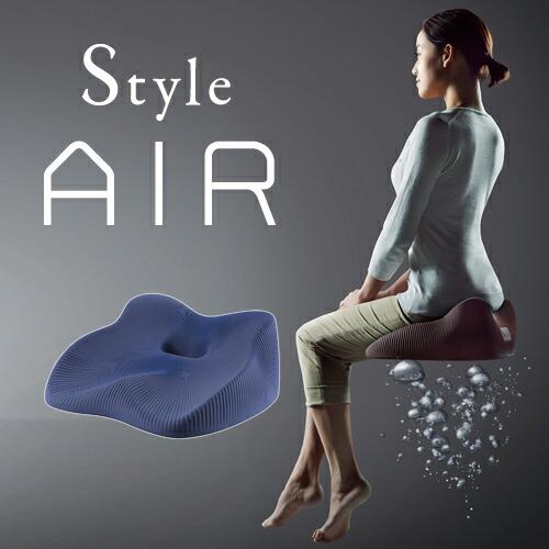 【代引き手数料無料】 Style AIR スタイルエアー MTG正規販売店 bssa2221f【送料無料】
