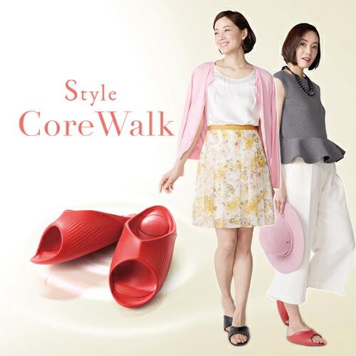 【代引き手数料無料】 Style CoreWalk スタイルコアウォーク MTG正規販売店 bscw2227f【送料無料】