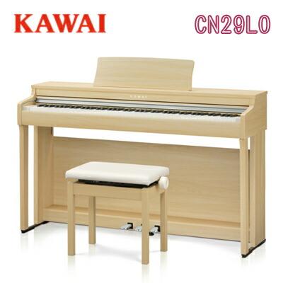【2021年9月下旬以降入荷予定】【搬入設置付】【専用椅子・ヘッドホン付】【先着で役立つシークレットプレゼント付♪】KAWAI 河合楽器製作所 カワイ / デジタルピアノ 電子ピアノ エレキピアノ / CN29LO【送料無料】