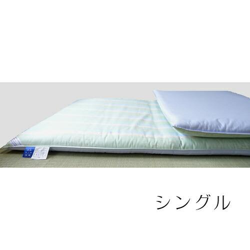 山清 『☆アレルギークリア☆』敷き布団マットレス シングルサイズ