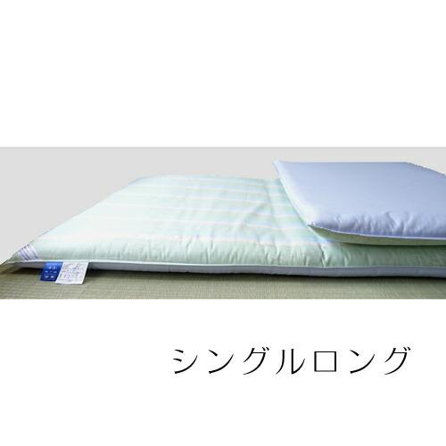 山清 『☆アレルギークリア☆』敷き布団マットレス シングルロングサイズ
