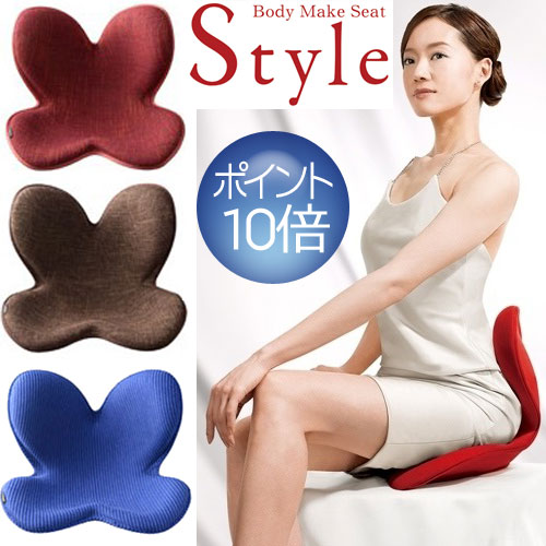 Style ボディメイクシート スタイル (Body Make Seat Style) MTG 姿勢サポートシート 座椅子 BS-ST1917F【送料無料】