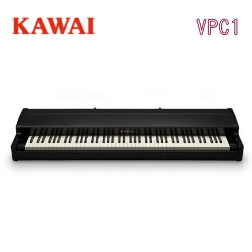 【2020年8月中旬頃入荷予定】【3本ペダル付属】【先着で素敵なプレゼント付♪】KAWAI 河合楽器製作所 カワイ / MIDIキーボード / VPC1【音源未搭載・発音機能なし・本製品はソフトウェアピアノ音源用キーボードです】【送料無料】
