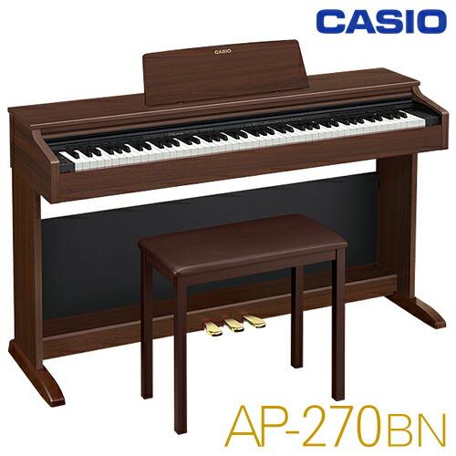 【2021年2月上旬以降入荷予定】【関東一部地域は設置付き送料無料】【専用椅子・ヘッドホン付】CASIO カシオ計算機 / デジタルピアノ 電子ピアノ エレキピアノ CELVIANO / AP-270BN ブラウン