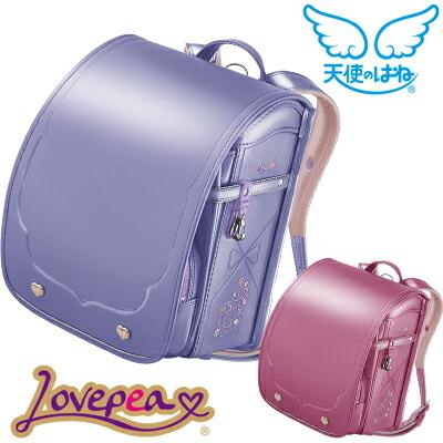天使のはね 2021年ランドセル ラブピ プティハート パール Lovepea セイバン A4フラットファイル対応 LV20PTP