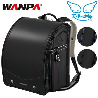天使のはね 2021年ランドセル ワンパ シンプル 男の子 WANPA SIMPLE セイバン 送料無料 A4フラットファイル対応 WA20