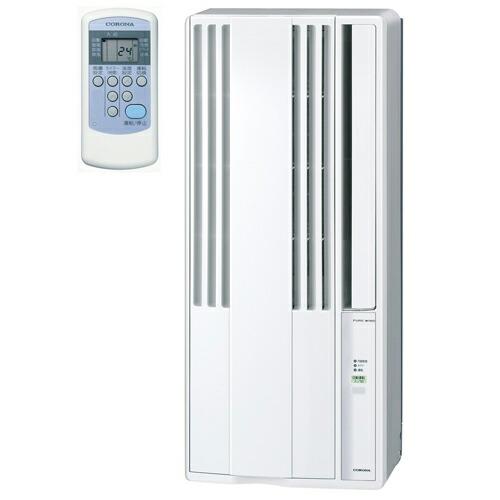コロナ ウインドエアコン(窓用エアコン) CW-1618(WS) シェルホワイト 冷房専用タイプ CORONA 日本製 工事不要 壁穴不要 室外機不要