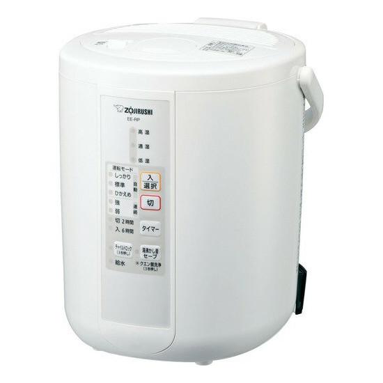 【送料サイズB】象印 スチーム式加湿器 EE-RP35-WA 2.2L容量 ZOJIRUSHI