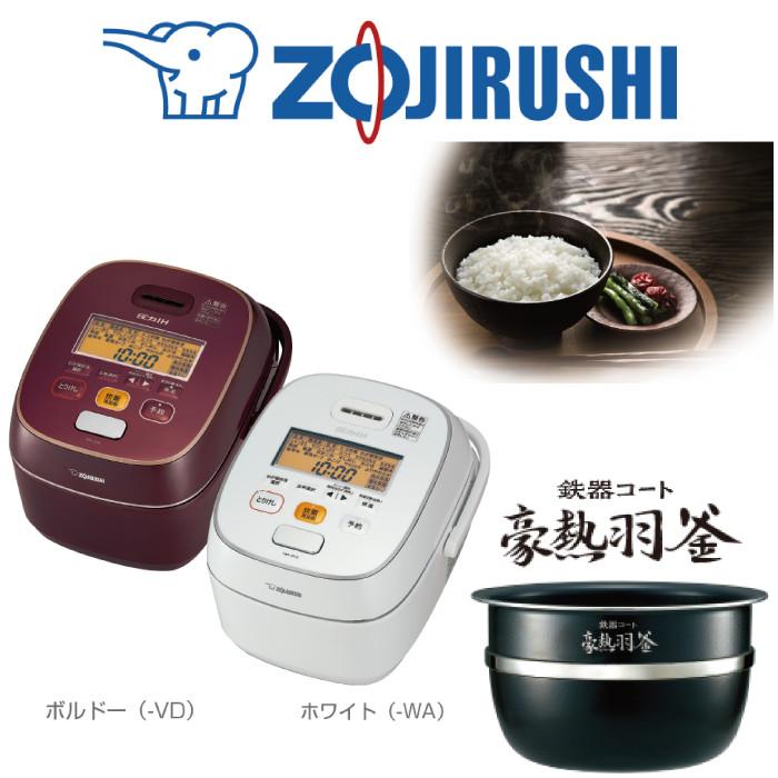 象印(ZOJIRUSHI)  圧力IH炊飯ジャー 極め炊き NW-JS18-VD ボルドー