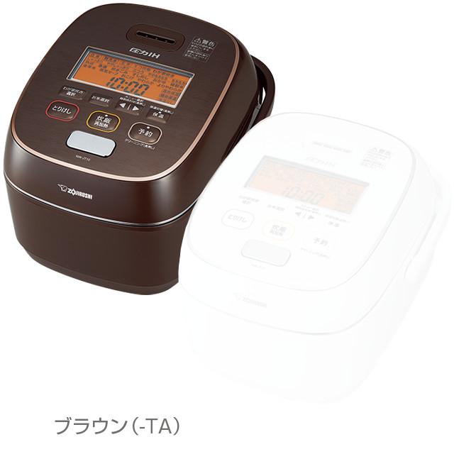 【販売終了】象印 圧力IH炊飯ジャー 極め炊き NW-JT10-TA ブラウン