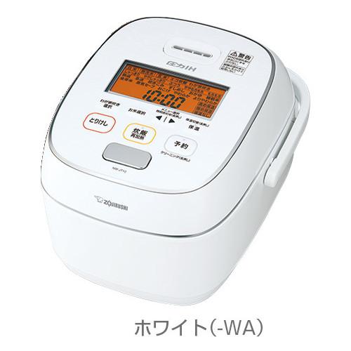 【販売終了】象印 圧力IH炊飯ジャー 極め炊き NW-JT10-WA ホワイト