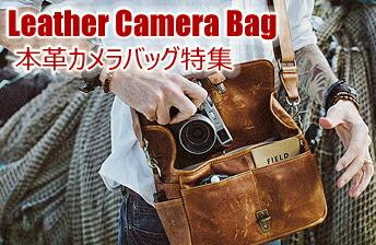 メンズカメラバッグ