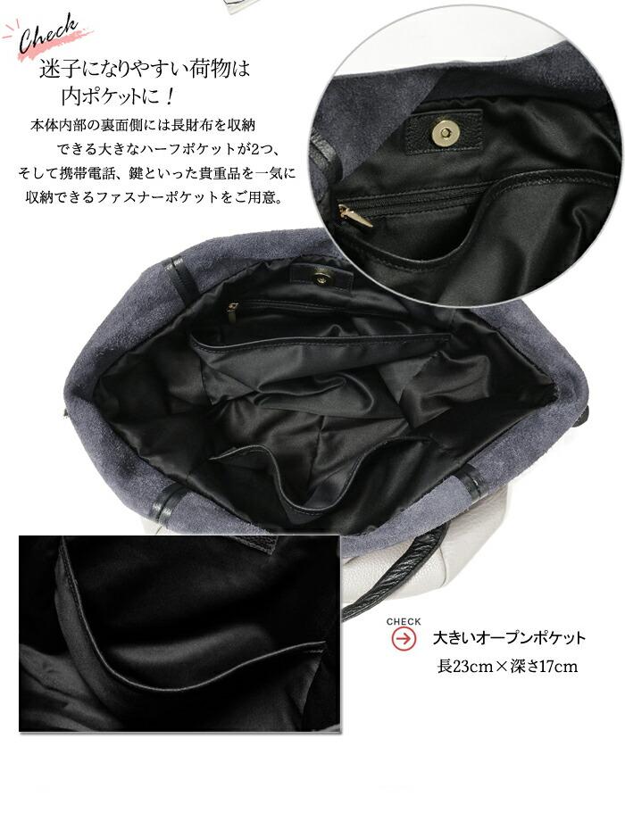本革 レディース トートバッグ ショルダーバッグ(RT-LB0052-T295-94)