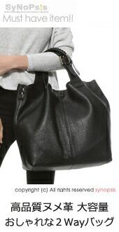 高品質通勤本革2Wayハンドバッグ