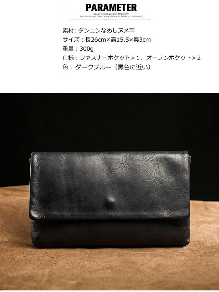 本革 セカンドバッグ(RT-FMP3000-T284-91)