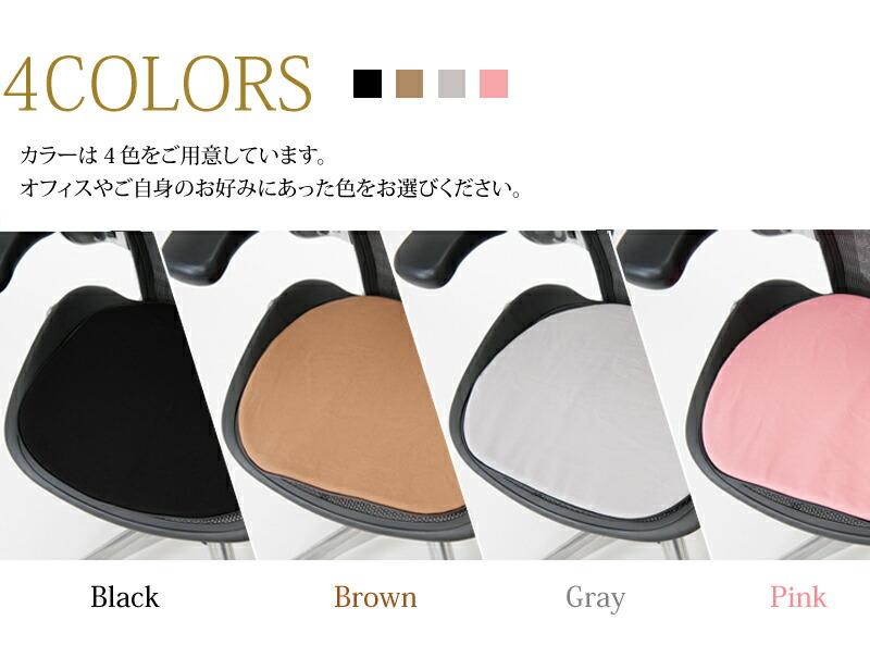 アーロンチェア用クッション・カラー
