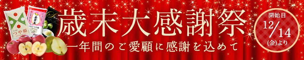 山形県産米 つや姫、はえぬき、雪若丸、ご贈答用セット