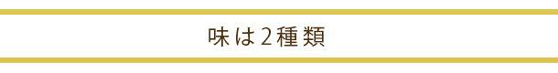 杏仁豆腐缶詰 マンゴプリン缶詰