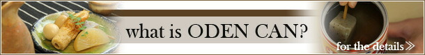 what is oden can