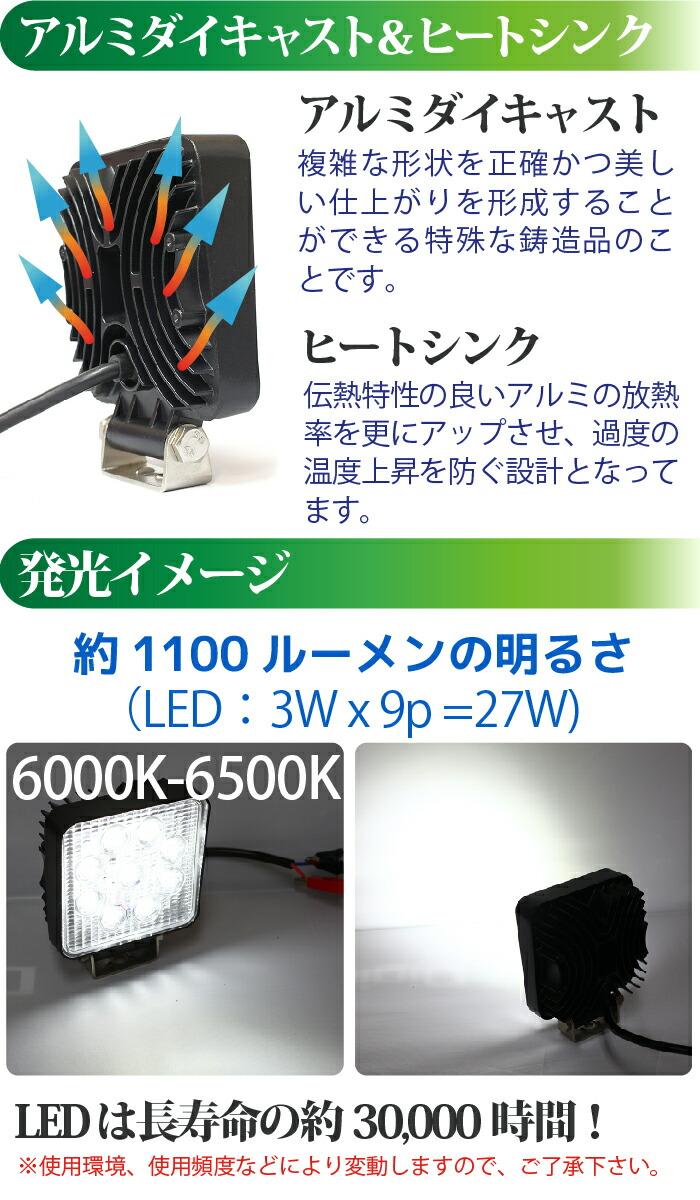 008075-76_02