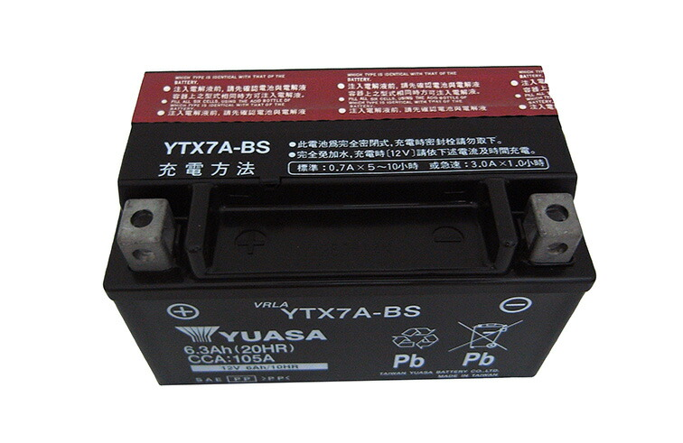 JC STYLE | Rakuten Global Market: ☆ genuine Taiwan Yuasa ☆ ytx7a-bs motorcycle battery YUASA ...
