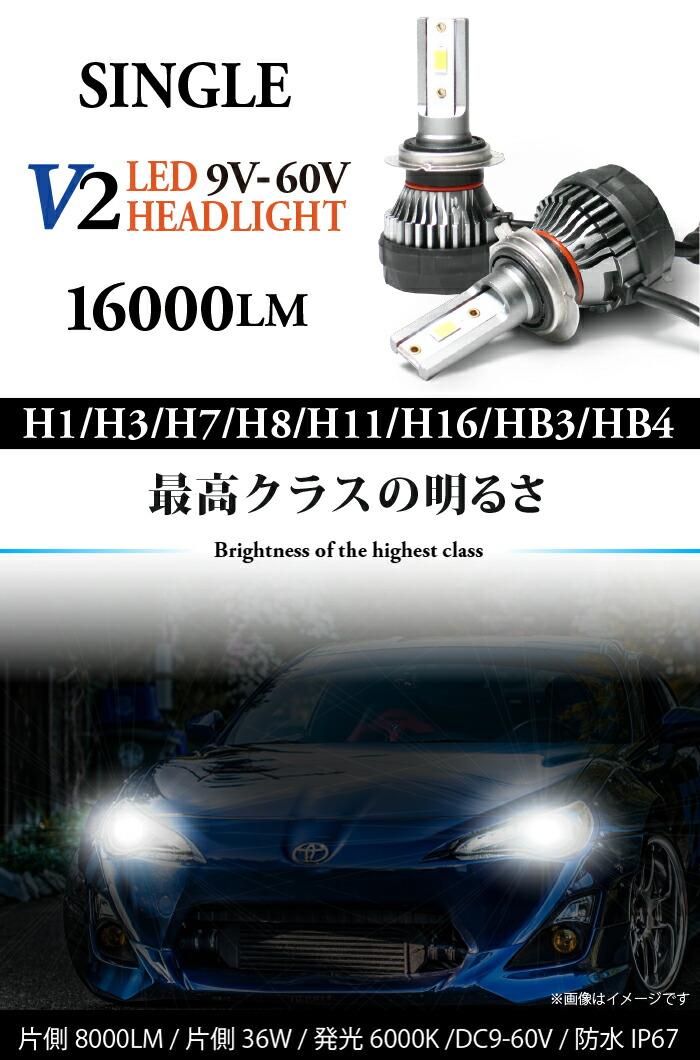 V2-singlebulb-01