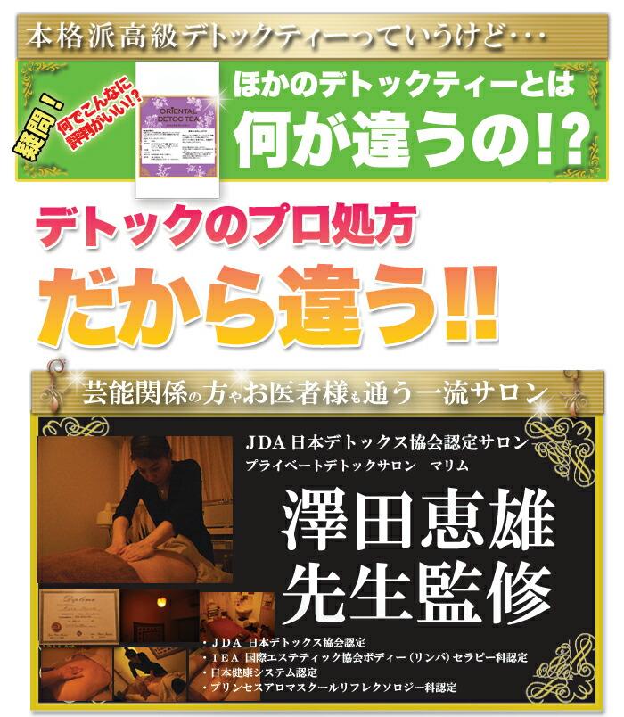 徹底した品質基準をクリアした原料使用!!  安心安全の日本国内製造