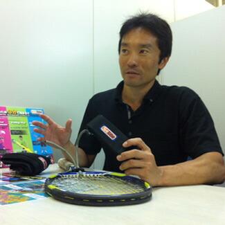 Developer Sugai Alex Innovative Sports