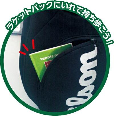 テニスノートをラケットバッグに入れて持ち歩こう