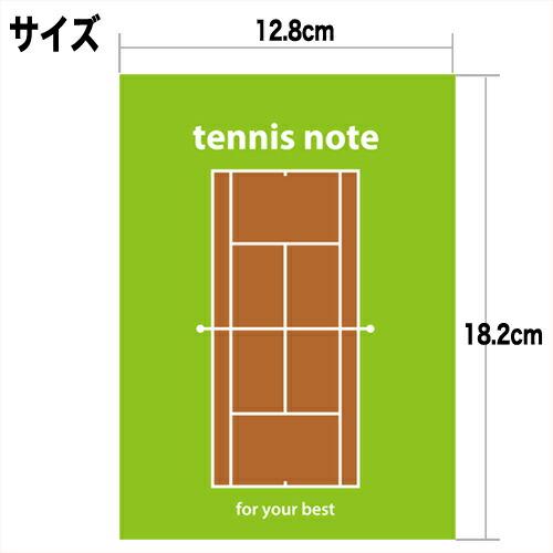 テニスノート サイズ