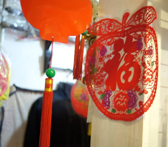 Paper-cutting-like Chinese lucky sign wall decoration fortune peach two  pieces set