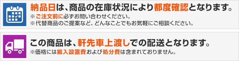 maruzen_nouki.jpg