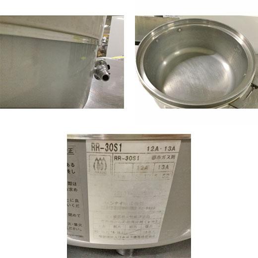 【厨房機器】 【送料無料】 RR-30SI 【中古】 ガス炊飯器 リンナイ 【業務用】 幅450×奥行421×高さ425 LPG (プロパンガス)