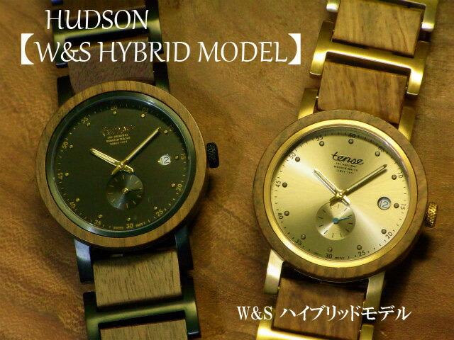 ハドソン(W&Sハイブリッド)モデル