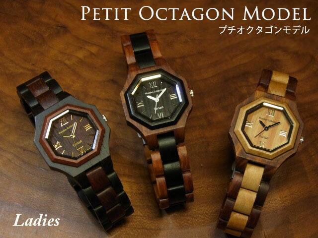 オクタゴンモデル