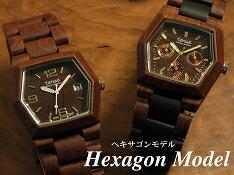 ヘキサゴン型(Men's)