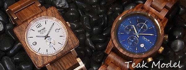 チークウォッチ(木製腕時計)