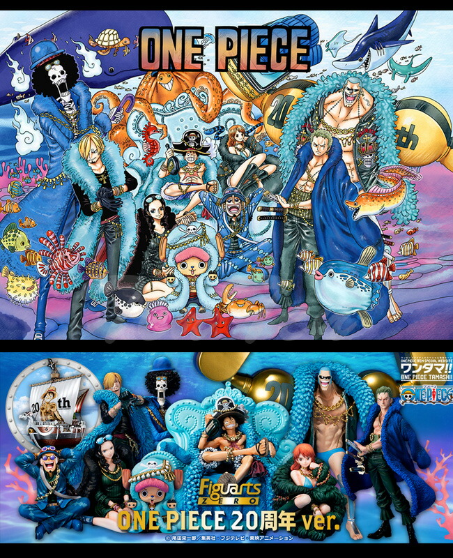 【楽天市場】ワンピース フィギュア フィギュアーツZERO サンジ -ONE PIECE 20周年 Ver