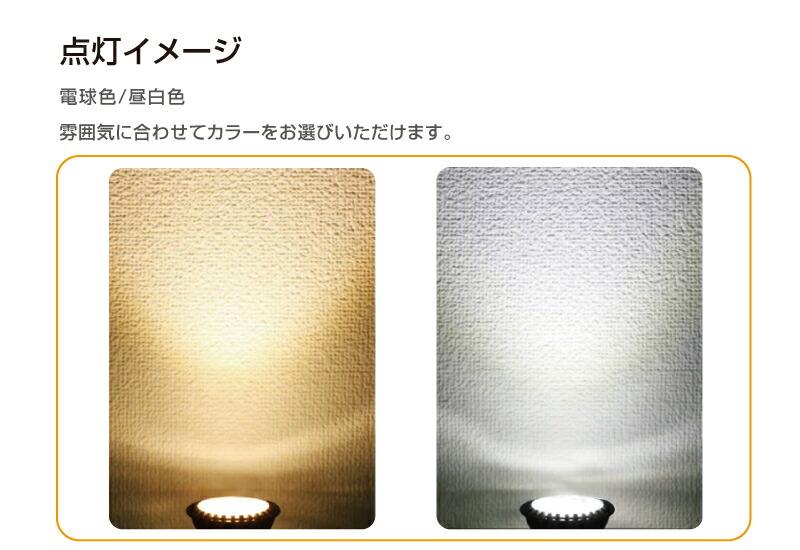 LEDスポットライト