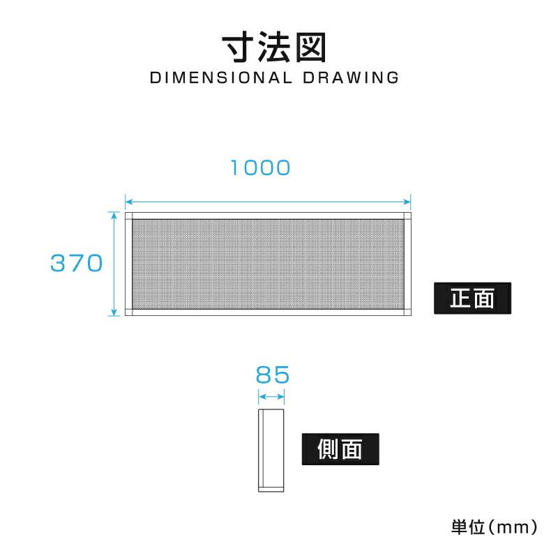 LED電光掲示板横縦両用 室外防水仕様