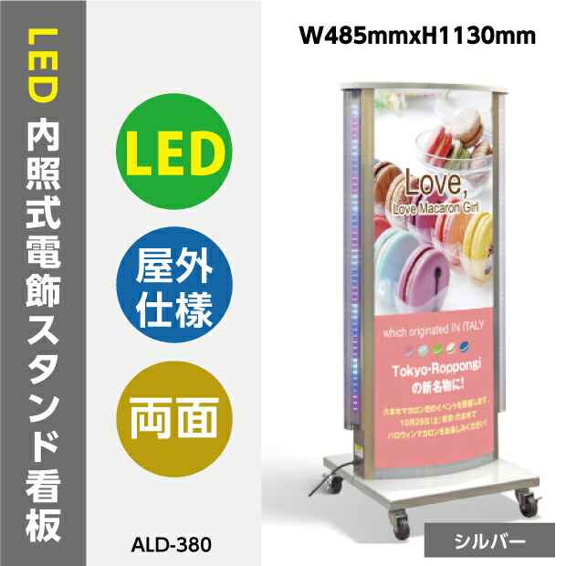 LEDランプ付�点滅電飾看�