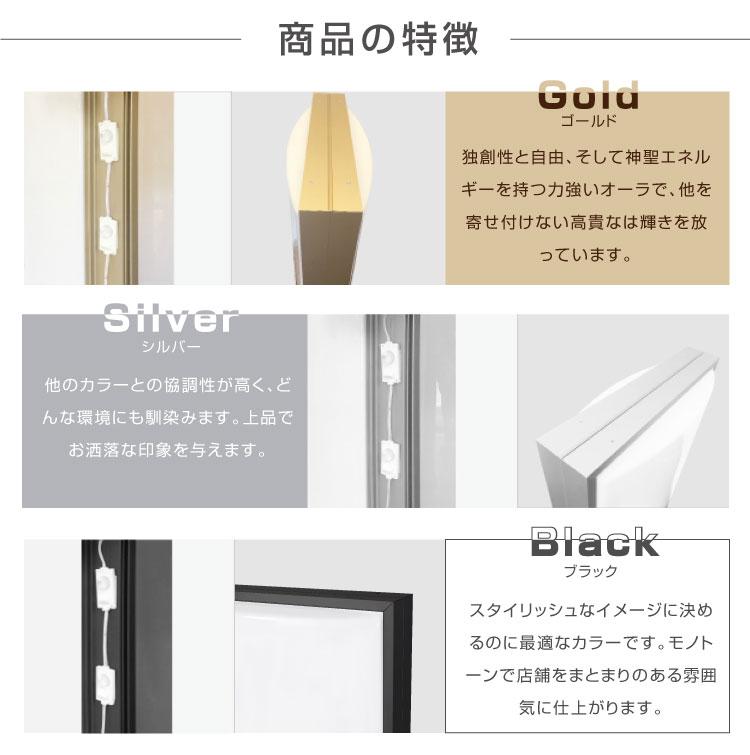 LED内照明電飾スタンド看板