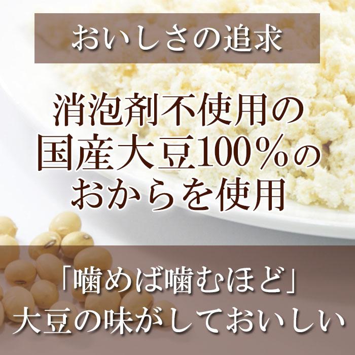 国内産大豆100%使用